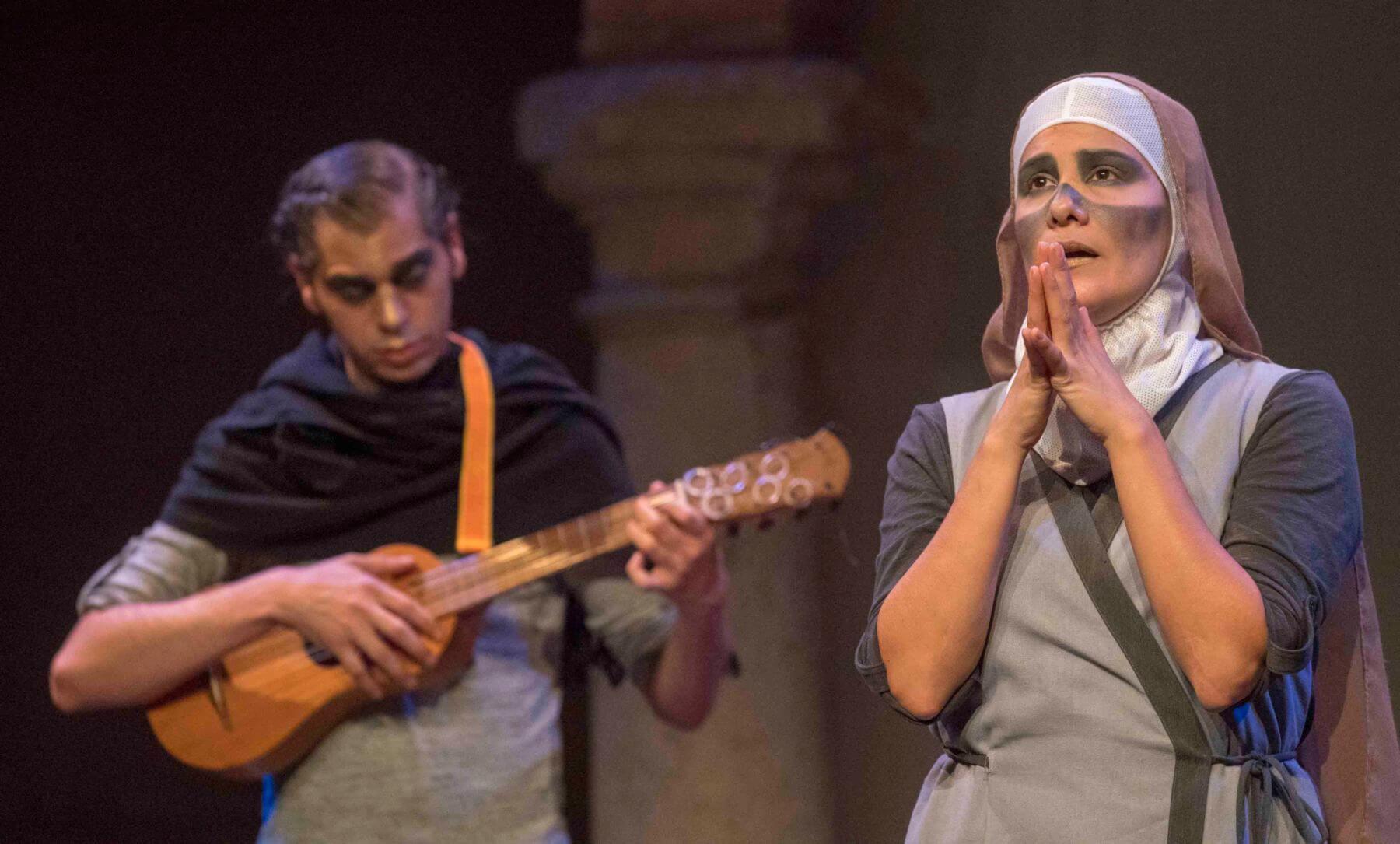 El Mes Sor Juana
